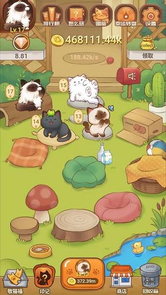 多猫生活游戏界面