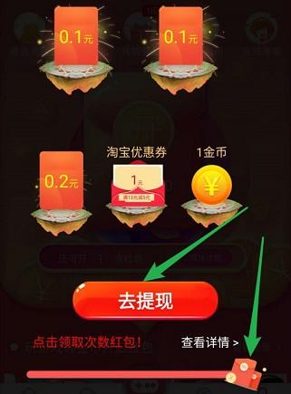 <a href=https://www.weixinqung.com/ target=_blank class=infotextkey>红包</a>