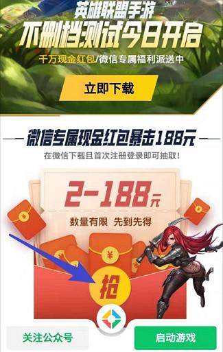 2021-10-09_11-40-01